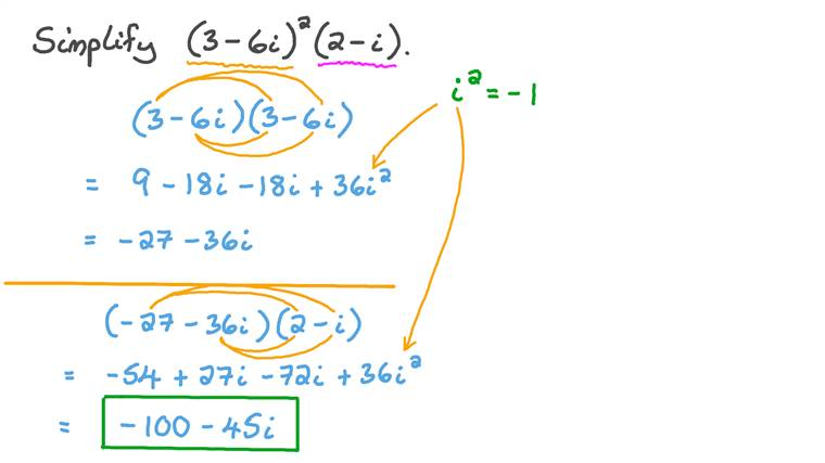 Multiplying Complex Numbers with Exponents