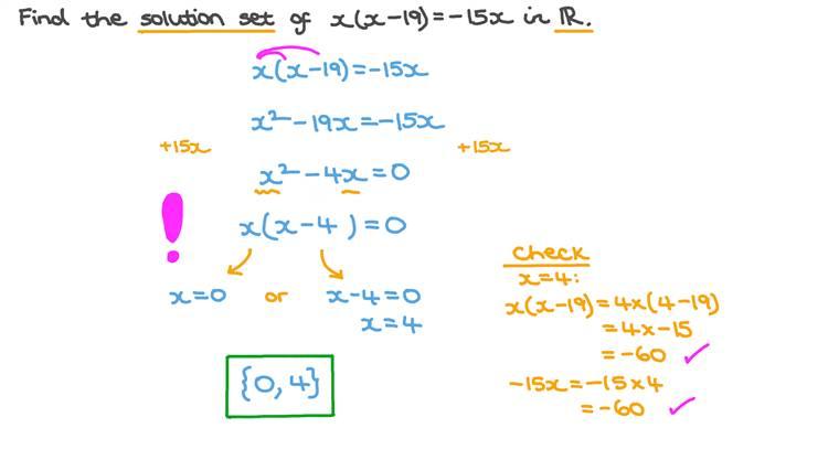 Solving Quadratic Equations by Factorisation