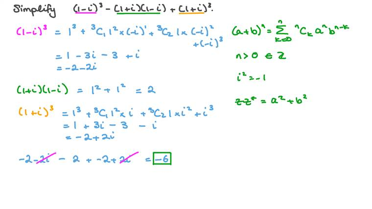 Simplifying Expressions Involving Powers of Complex Numbers