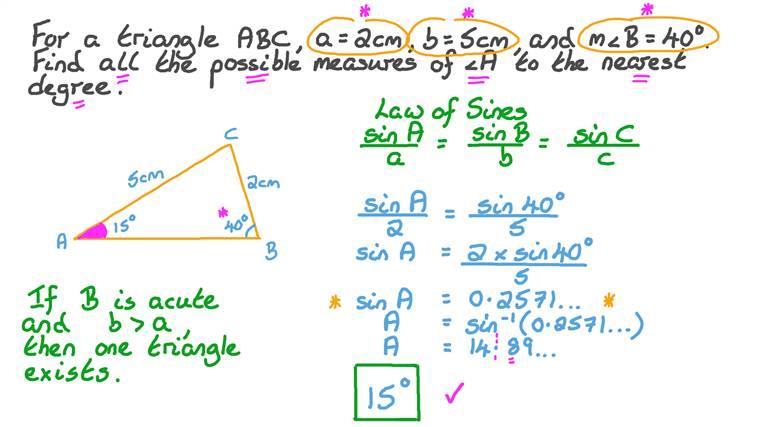 Utilisation de la loi des sinus pour calculer toutes les mesures possibles d'un angle dans un triangle