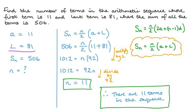 Déterminer le nombre de termes dans une suite arithmétique étant données la somme de tous les termes et les valeurs de ses premier et dernier termes