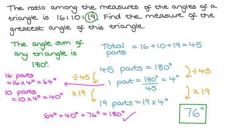Déterminer la mesure des angles d'un triangle compte tenu du rapport entre eux