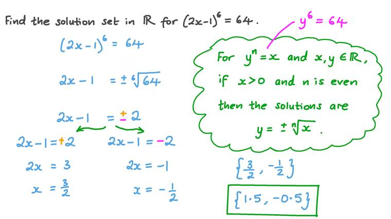 Simplifier et résoudre des équations impliquant des racines 𝑛-ièmes
