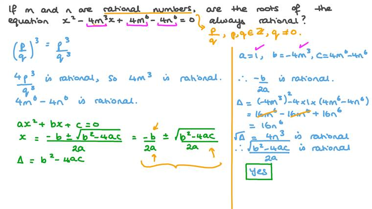 Determining Whether the Roots of a Given Quadratic Equation Are Always Rational