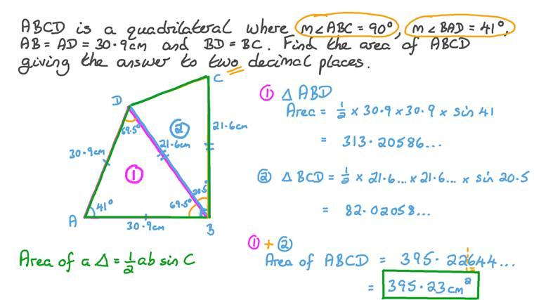 Calculating the Area of a Quadrilateral using Trigonometry