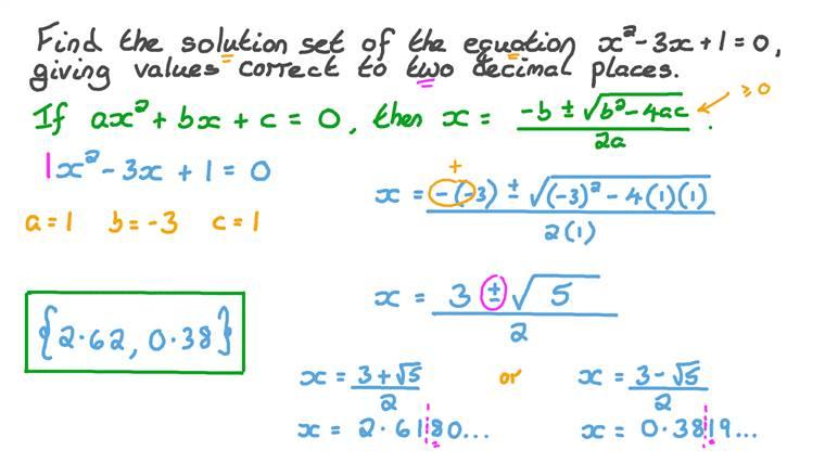 Résoudre des équations du second degré en utilisant la formule des racines du polynôme du second degré
