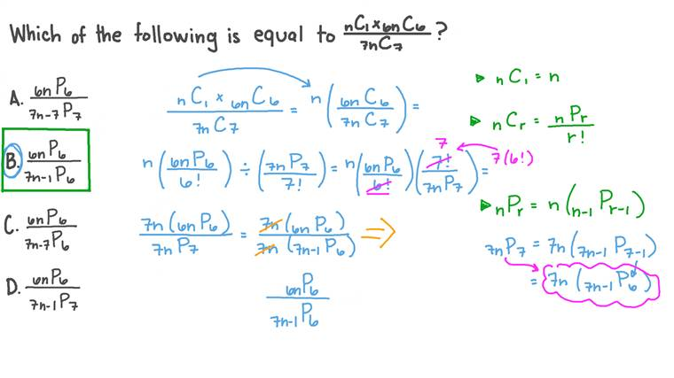 Determining Equivalent Expressions Involving Combinations and Permutations