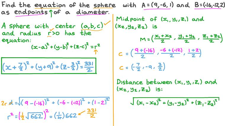 Déterminer l'équation d'une sphère en fonction des coordonnées de deux extrémités de son diamètre