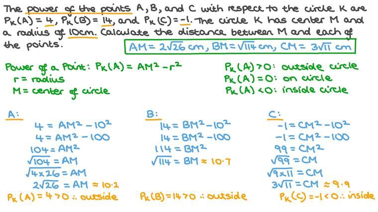 إيجاد المسافة بين ثلاث نقاط ومركز دائرة نصف قطرها معلوم، بمعلومية قوة كل نقطة بالنسبة إلى الدائرة