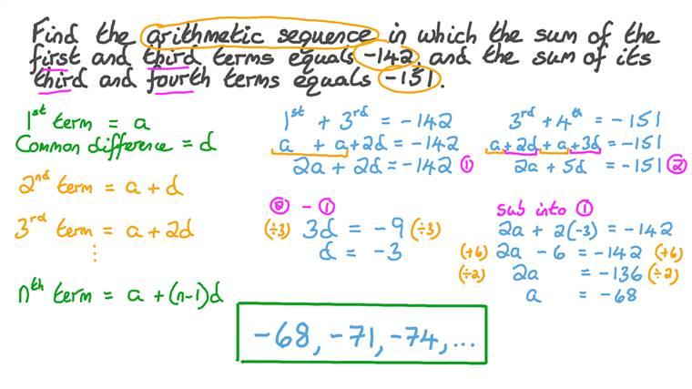 Déterminer une suite arithmétique sous une certaine condition