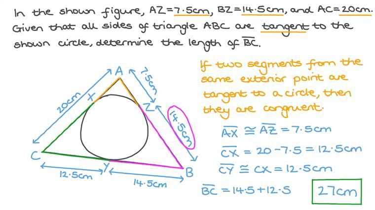 Déterminer la longueur d'une tangente à un cercle à l'aide des propriétés de la tangente