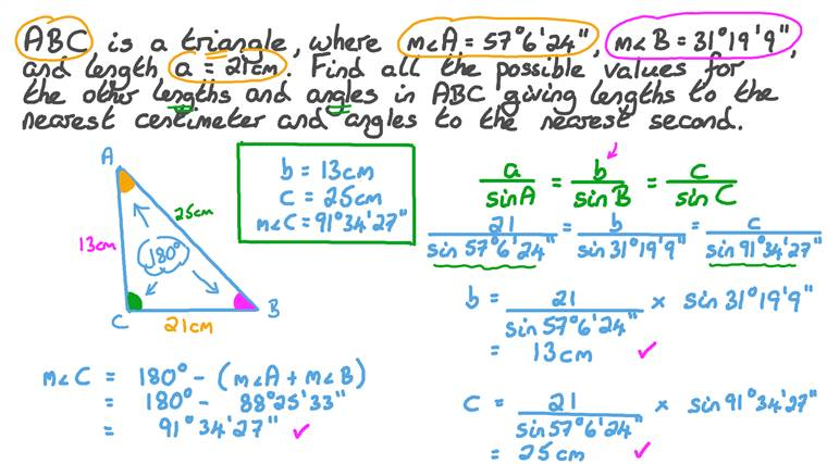 Using the Law of Sines to Calculate Unknown Lengths and Angles of a Triangle