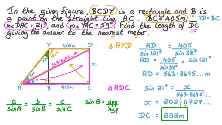 Using the Sine Rule to Find the Length of A Side of A Triangle in A Composite Figure