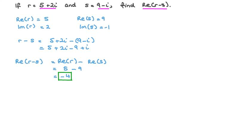 Finding the Real Part of the Sum or Difference of Two Complex Numbers