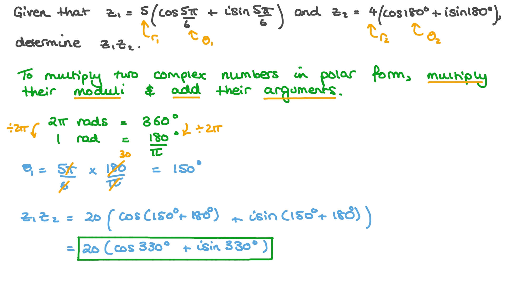 Multiplying Complex Numbers in Polar Form With Regard To Multiplying Complex Numbers Worksheet