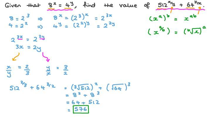 Solving Equations Involving Variable Exponents