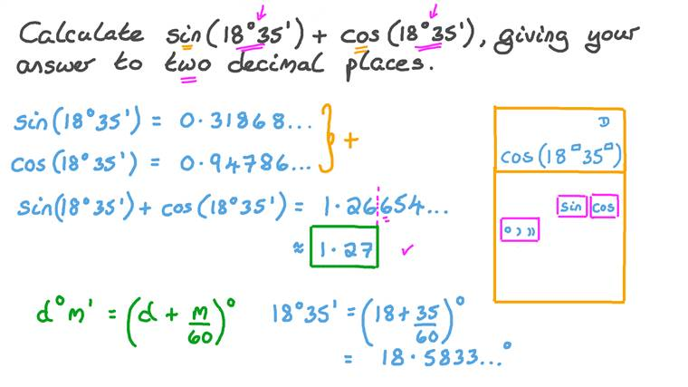 Calculating the Sum of the Sine and Cosine Function of Given Angles